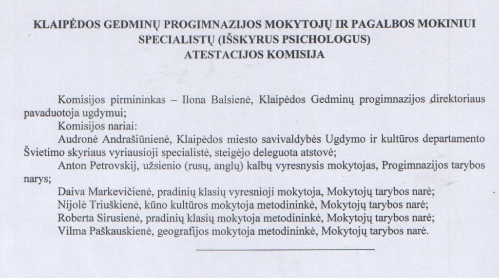 atestacijos-komisija